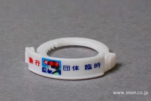 https://www.imon.co.jp/WEB/KATO313A/5283-AEA.JPG