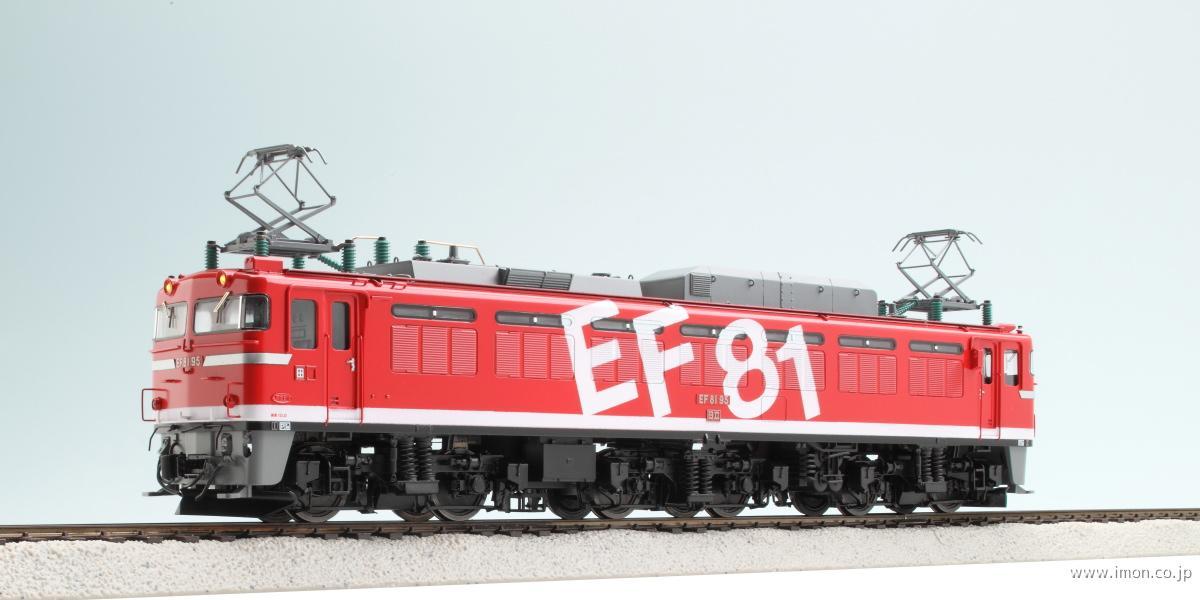EF81 95 HO1067(1/87 12mm)   Mo...